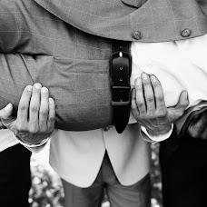 Wedding photographer Maks Vladimirskiy (vladimirskiy). Photo of 13.05.2018