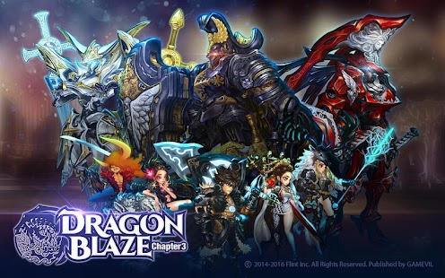 Dragon Blaze- screenshot thumbnail