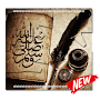 Calligraphy Amazing APK icon