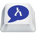 Agerigna Amharic Keyboard Chat icon