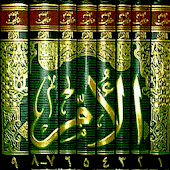 Al Umm Jilid2 Bahasa Indonesia