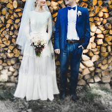 Wedding photographer Olga Dubravskaya (photoska). Photo of 02.12.2016