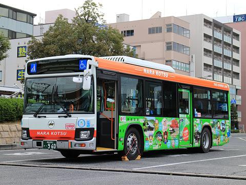 奈良交通「八木新宮線」 ・960