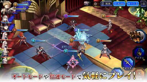 FFBEu5e7bu5f71u6226u4e89 WAR OF THE VISIONS 2.3.0 Screenshots 5