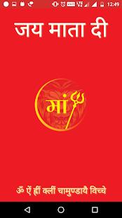 AadiShakti Durga - náhled