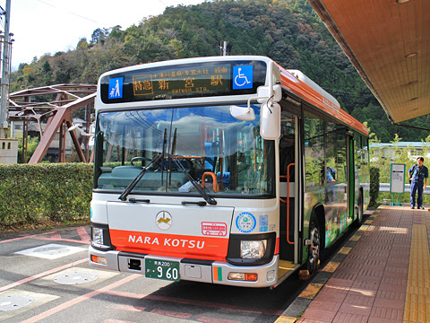 奈良交通「八木新宮線」 ・960 十津川温泉バスセンターにて その3