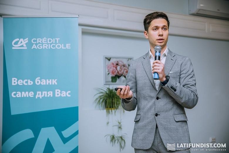 Евгений Савчук, эксперт департамента поддержи агро бизнеса Credit Agricole