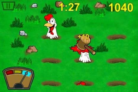 Galow screenshot