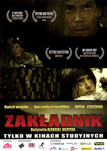 Przód ulotki filmu 'Zakładnik'