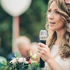 Wedding photographer Yuliya Senko (SJulia). Photo of 14.02.2018