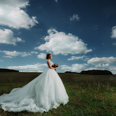 Wedding photographer Evgeniya Motasova (motafoto). Photo of 01.11.2017
