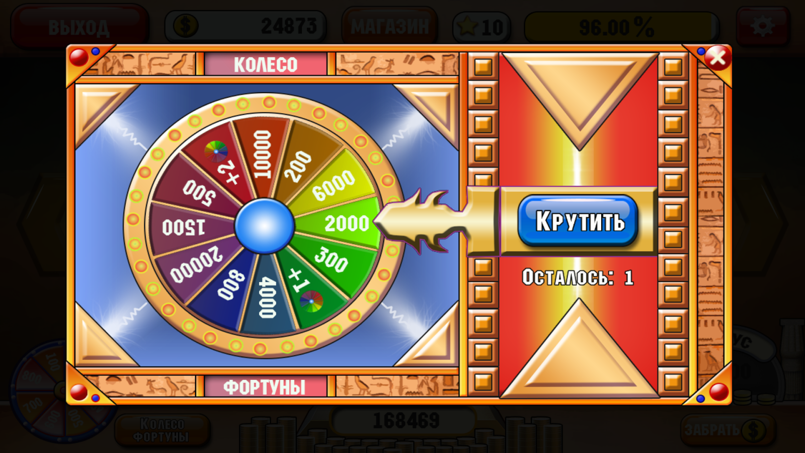 Игровые автоматы онлайн lucky roger
