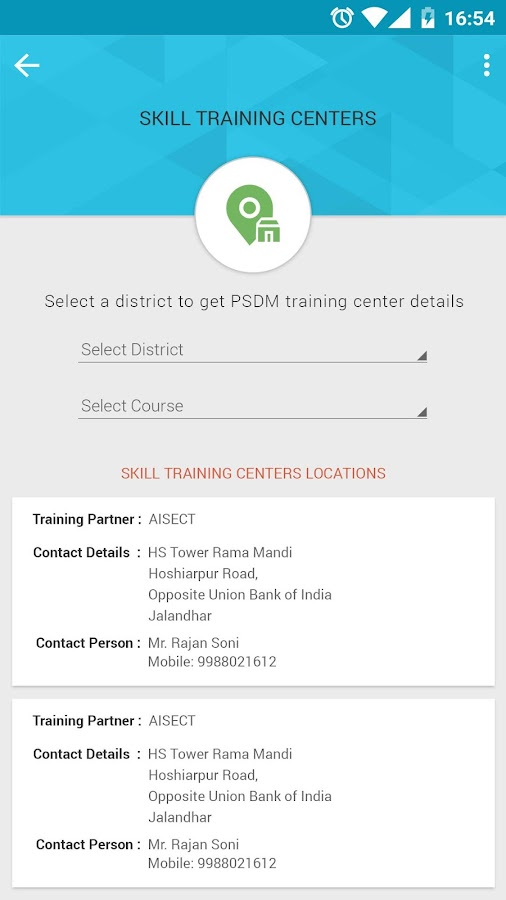 PSDM - Developing Skills- screenshot