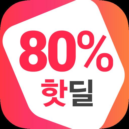 스마트핫딜-핫딜,가격비교,최저가,소셜커머스,반값 購物 App LOGO-APP試玩
