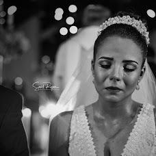 Wedding photographer Saúl Rojas hernández (SaulHenrryRo). Photo of 18.01.2018