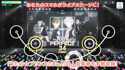 うたの☆プリンスさまっ♪ Shining Live 4.0.6 screenshots 1