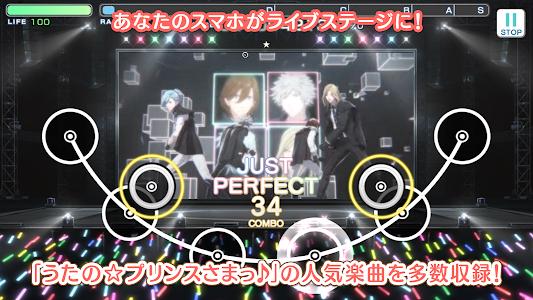 うたの☆プリンスさまっ♪ Shining Live 4.0.6
