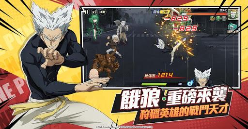 一拳超人:最強之男(官方正版授權)上线即送100抽 apklade screenshots 2