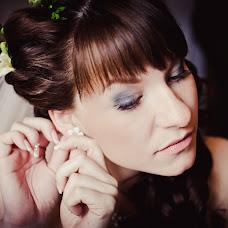 Wedding photographer Elena Parfenova (Solnechnay90). Photo of 12.05.2014