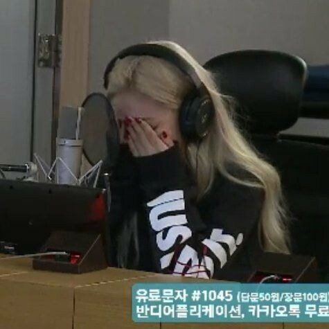 chungha crying