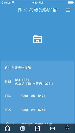 u304du304fu3061u89b3u5149u7269u7523u9928 3.1.11 Windows u7528 3