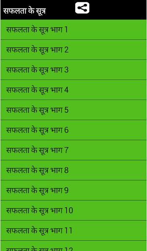 chanakya success quotes hindi