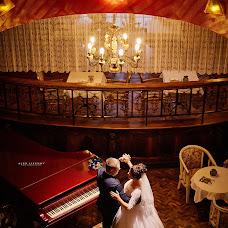 Wedding photographer Aleksandr Lizunov (lizunovalex). Photo of 25.11.2016