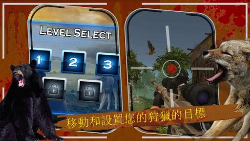 英雄猎人:射击游戏: Wild Hunter