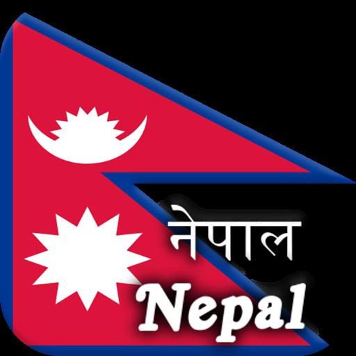 Νεπάλ δωρεάν site γνωριμιών