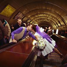 Wedding photographer Irina Nartova (Blondina). Photo of 17.09.2013