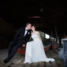 Wedding photographer Aleksandr Orlov (AlexandrOrlove). Photo of 18.11.2016