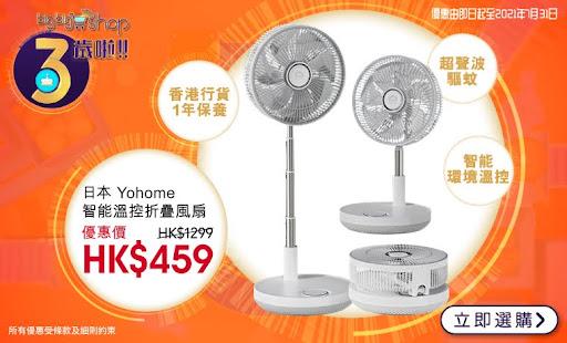 UNIWARE-UNI-101A-超薄電磁爐-(香港行貨-1年保養)_760X460 (3).jpg
