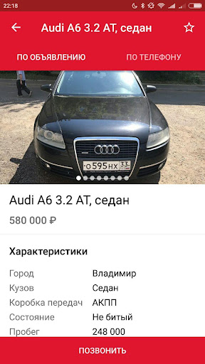 AV100 old 2.4 Screenshots 4