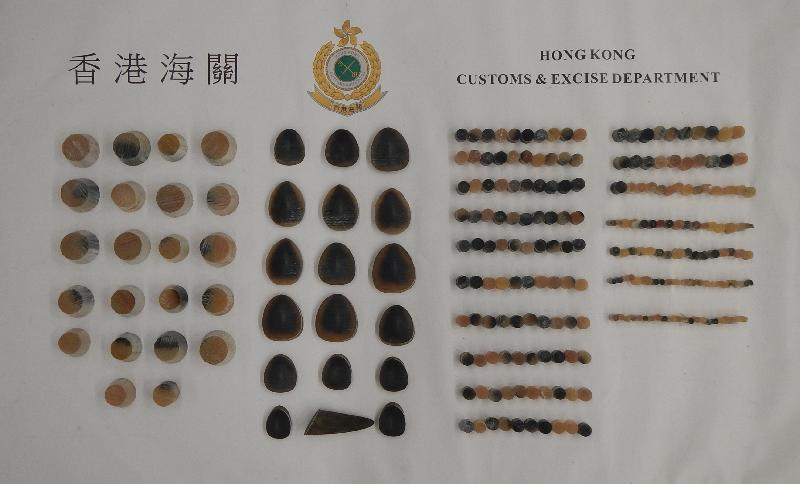 Rhino horn slips past security' uncovered in Hong Kong