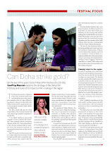 Photo: Screen International October 2011 issue. Page 23 article on Quitna Communications and Doha Film Institute