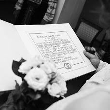 Wedding photographer Ekaterina Us (UsEkaterina). Photo of 31.07.2018