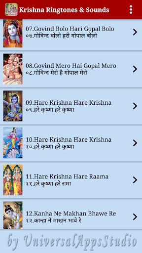 Krishna Ringtones & Sounds by UniversalAppsStudio (Google Play