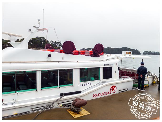 松島灣觀光船