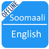 Somali To English Dictionary