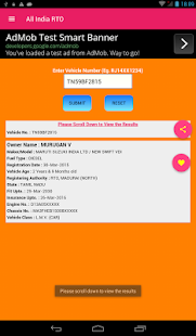 Vehicle Registration Details screenshot