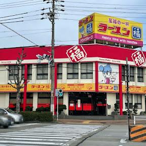 愛知県が誇る、知られざるラーメンチェーン「ラーメン福」とは?