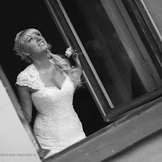 Wedding photographer Vladimir Bortnikov (Quatro). Photo of 06.12.2013
