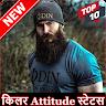 com.killer_attitude_status.shayari