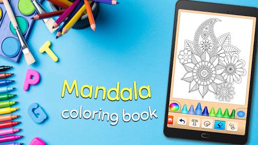 Mandala Coloring Pages 14.3.4 screenshots 5
