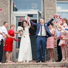 Wedding photographer Alisa Plaksina (aliso4ka15). Photo of 25.10.2017