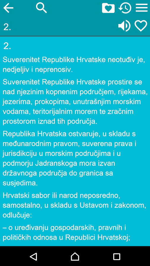 Ustav Republike Hrvatske- screenshot