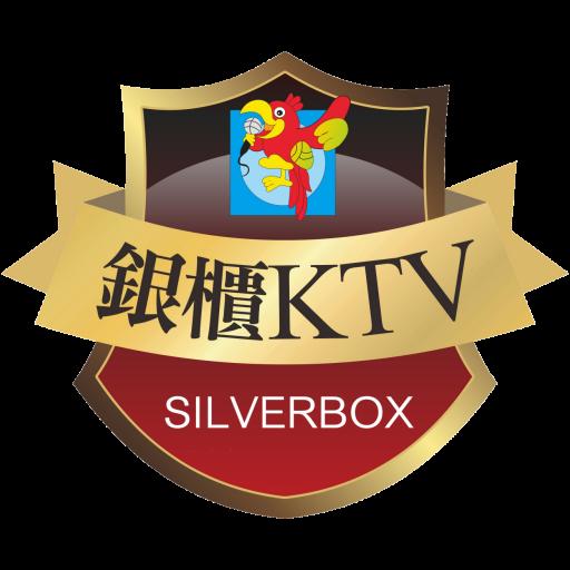 銀櫃KTV Android APK Download Free By KSonglover
