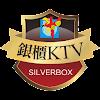 銀櫃KTV APK
