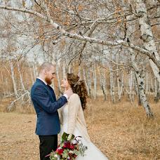 Wedding photographer Valentina Pisarenko (LoveValentinka). Photo of 26.11.2016