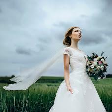 Wedding photographer Yuriy Velitchenko (HappyMrMs). Photo of 21.03.2018